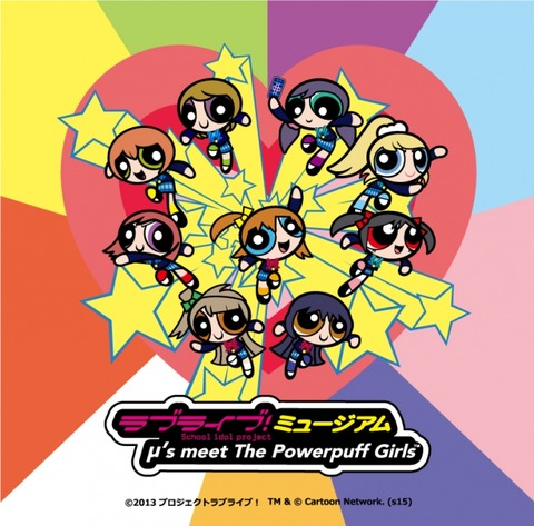 lovelive_ppg_main