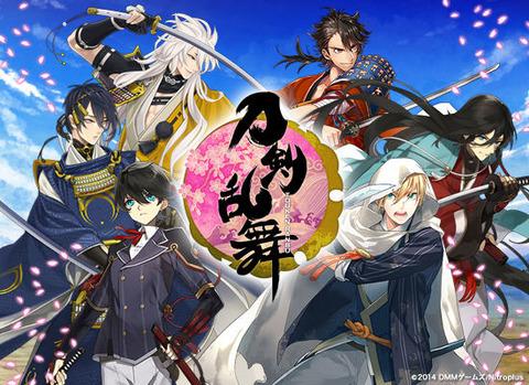 『刀剣乱舞ONLINE』静形薙刀のキャラクターデザインを担当したキナコ氏の描き下ろしイラストが公開!