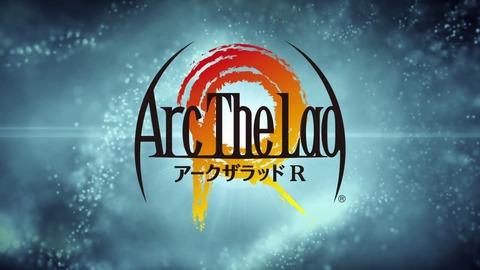 arc_the_ladR