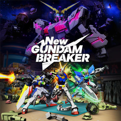 new-gundam-breaker