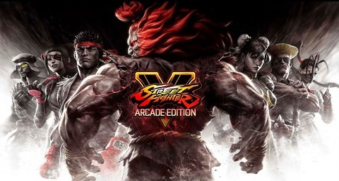 streetfighter5AE