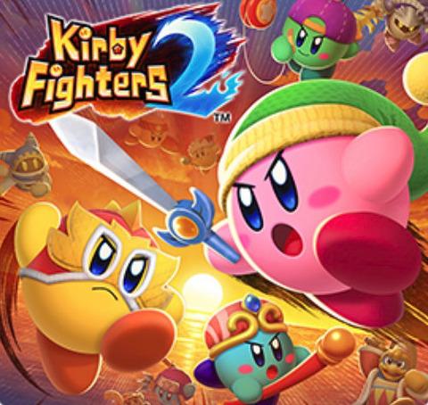 kirby_fighterz2