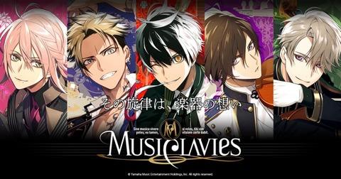 musiclavies
