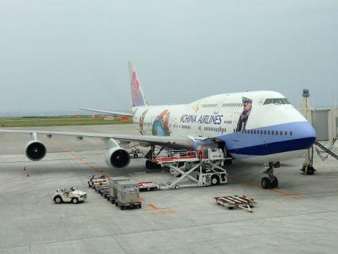 NahaIntlAirport2