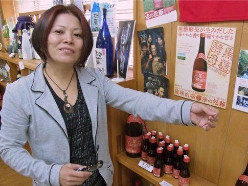 SakiyamaJ4