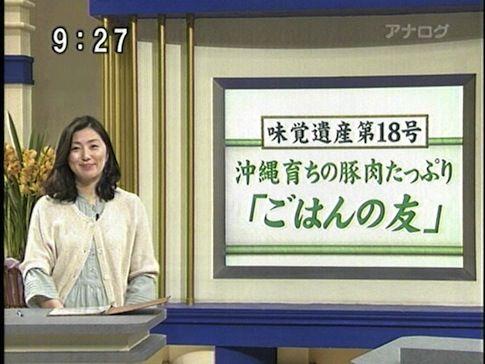 1 Shikaisya