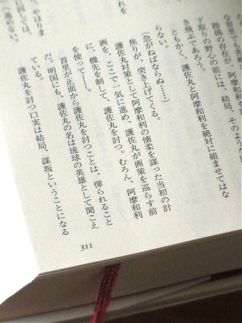 bookmomoto15omowaku