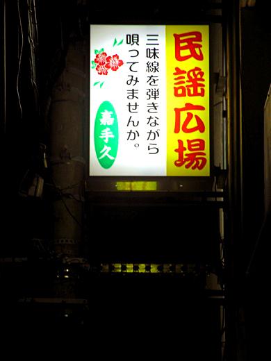 Minyohiroba2