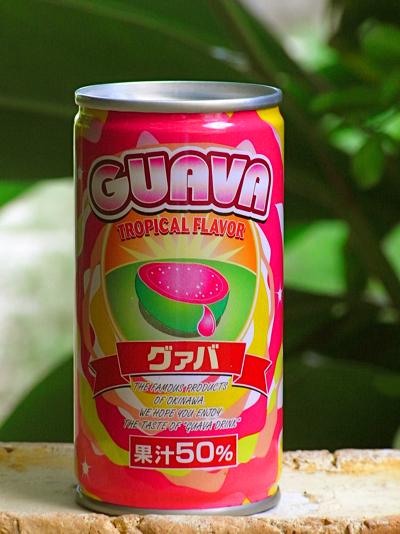 Guava3