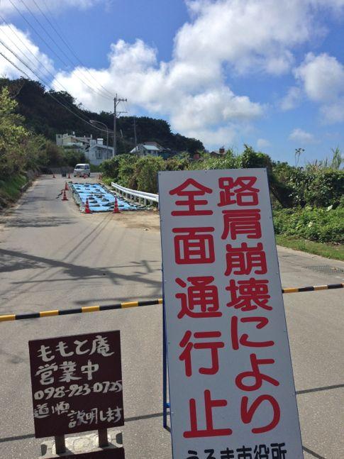 Tsukodome1
