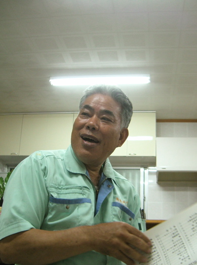 Nakayukui1