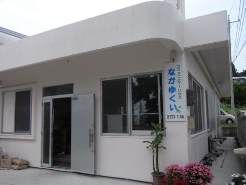 Nakayukui3