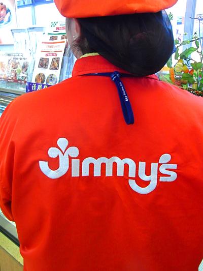 Jimmy4