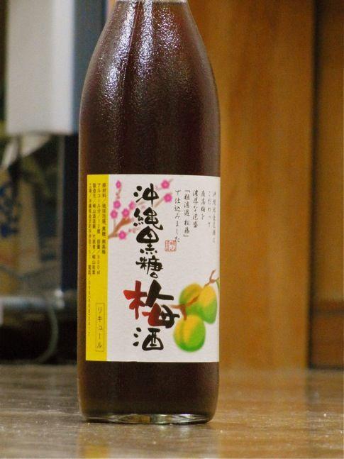 SakiyamaJ7