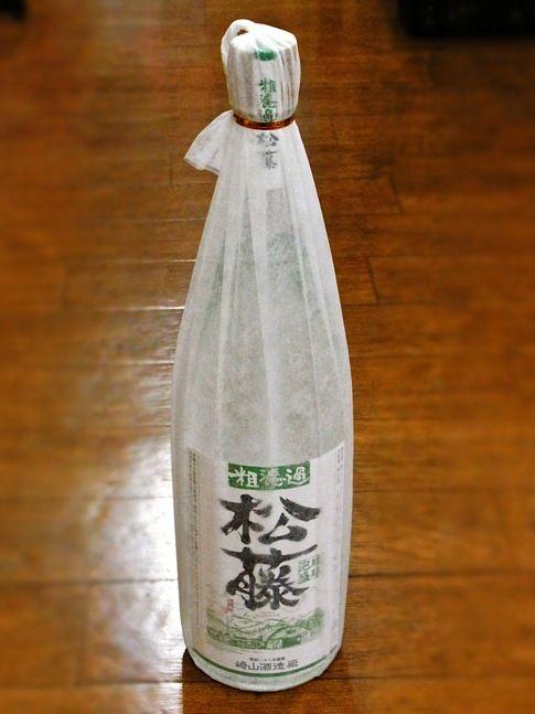 SakiyamaJ5
