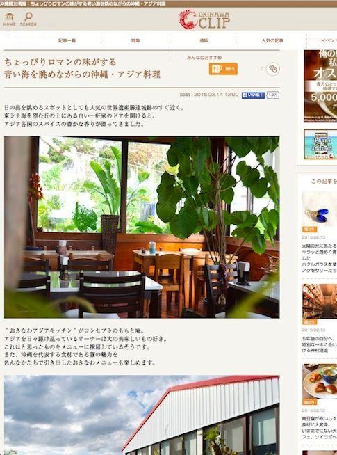 OkinawaClip3L