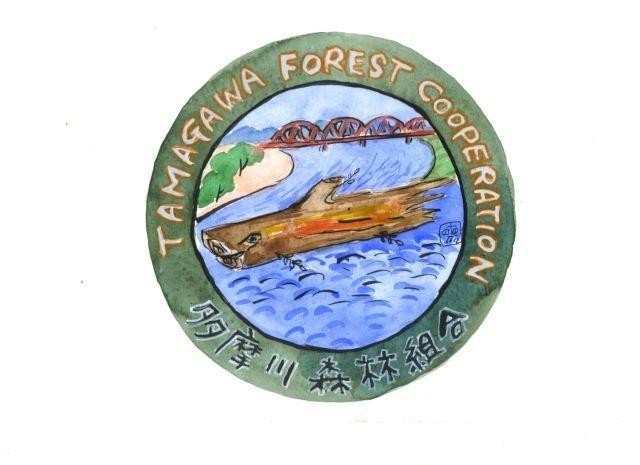 多摩川森林組合