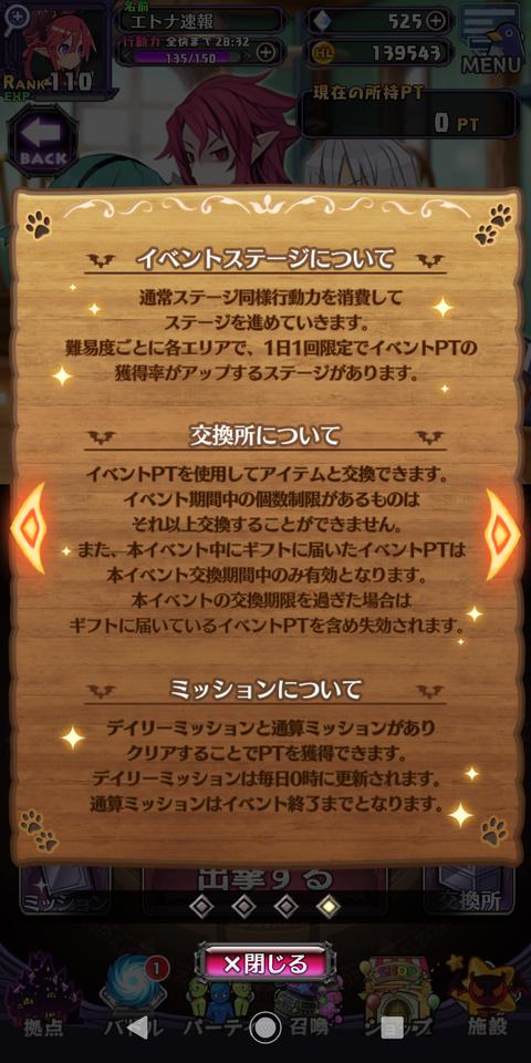 Screenshot_20200423-121702