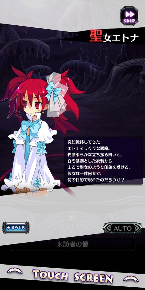 Screenshot_20200319-200909