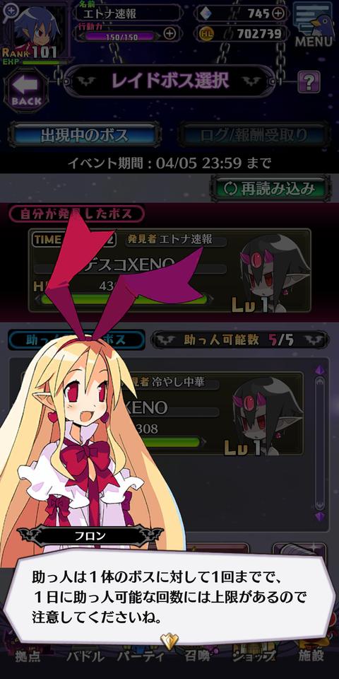 Screenshot_20200319-201349