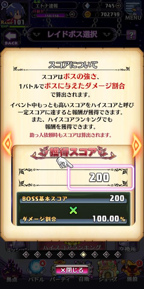 Screenshot_20200319-201447