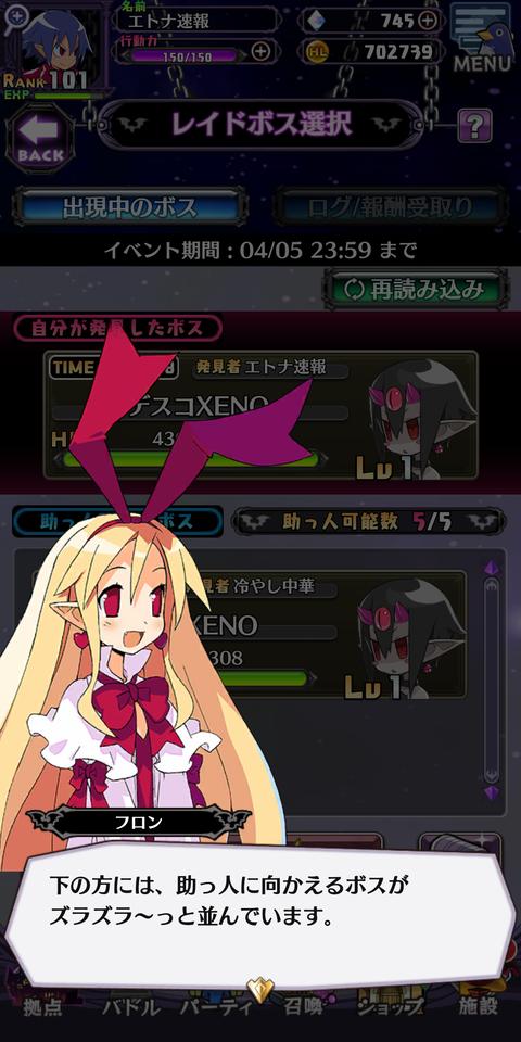 Screenshot_20200319-201343