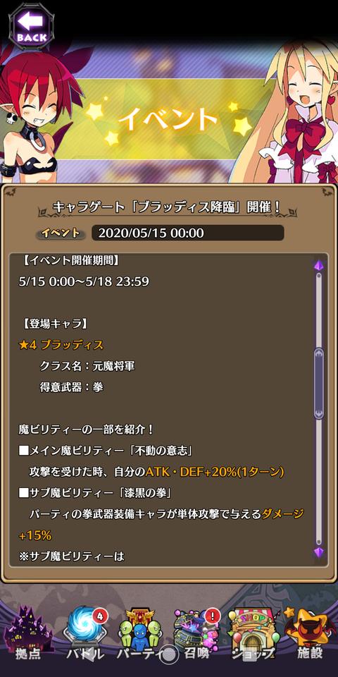 Screenshot_20200515-000323