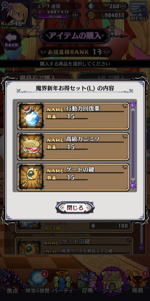 Screenshot_20200101-020626