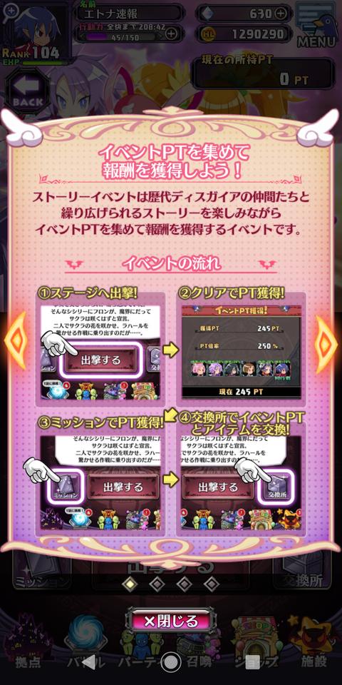Screenshot_20200331-121035