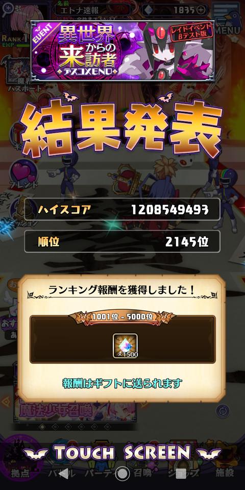 Screenshot_20200406-000429