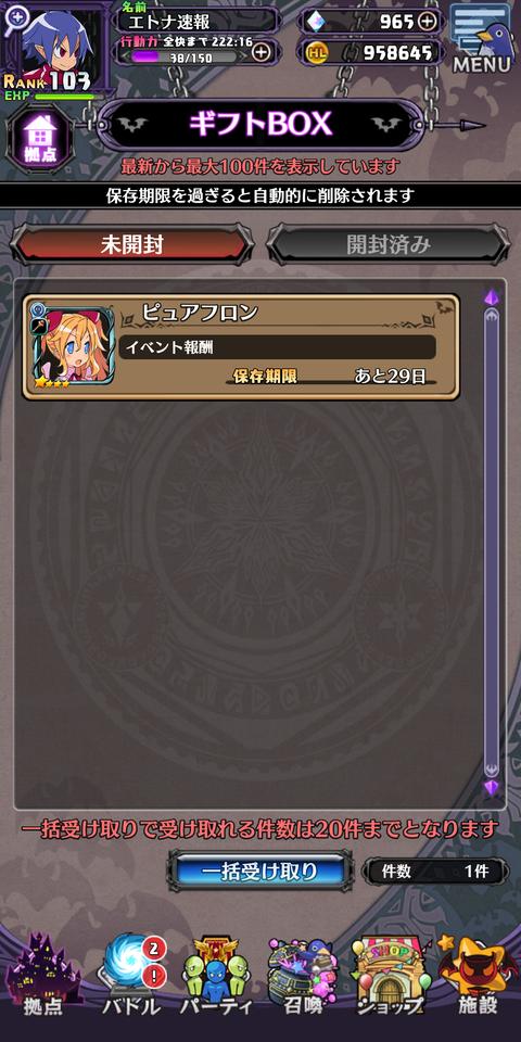Screenshot_20200327-010033