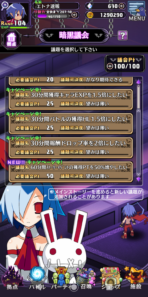 Screenshot_20200331-121147