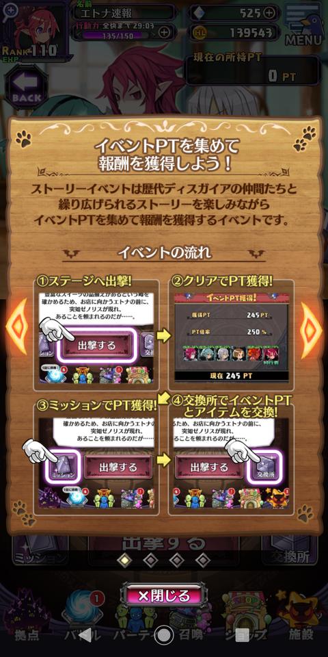 Screenshot_20200423-121631