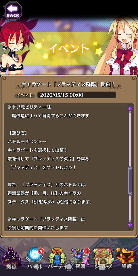 Screenshot_20200515-000332