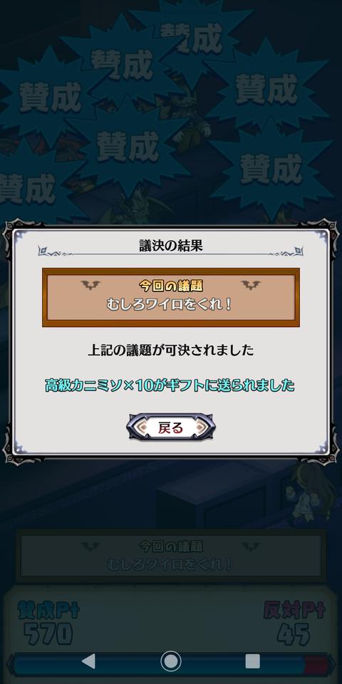 Screenshot_20200528-000246