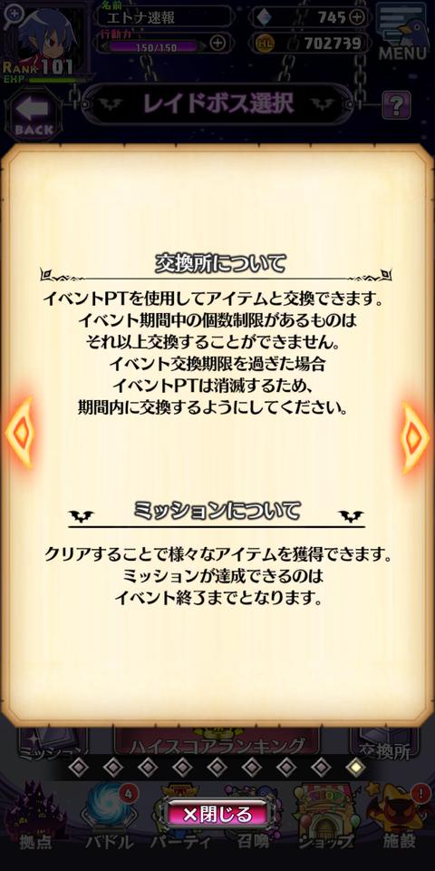 Screenshot_20200319-201508