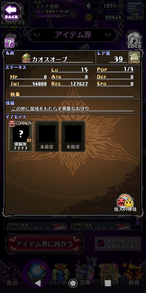 Screenshot_20200504-040338