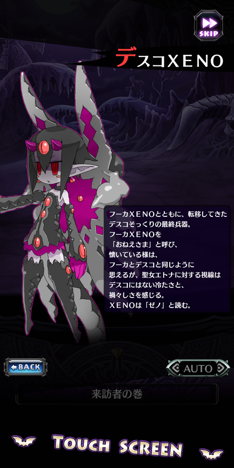 Screenshot_20200319-201032