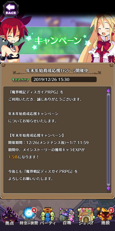 Screenshot_20200104-121007