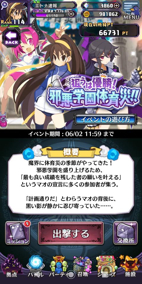 Screenshot_20200519-232755