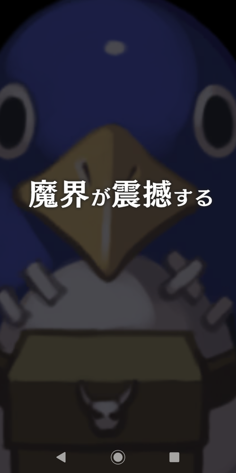 Screenshot_20200401-004656
