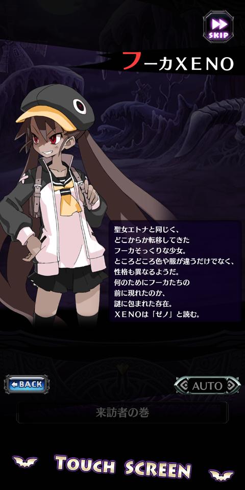 Screenshot_20200319-201000