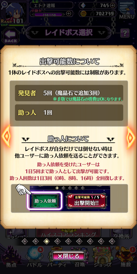 Screenshot_20200319-201424