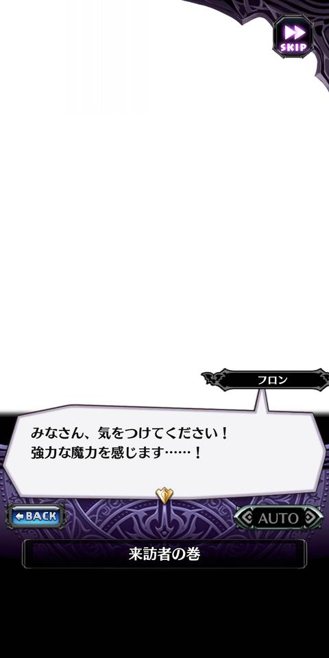 Screenshot_20200319-200848
