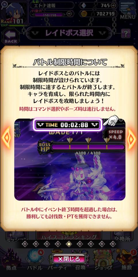 Screenshot_20200319-201442