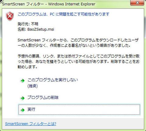 smartscreen4