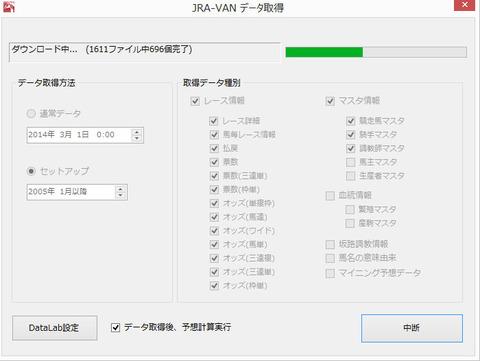 z_maintenance05