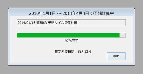 z_maintenance14