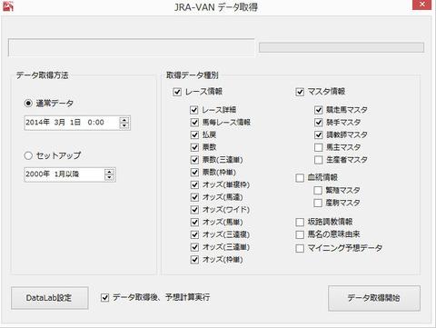 z_maintenance01
