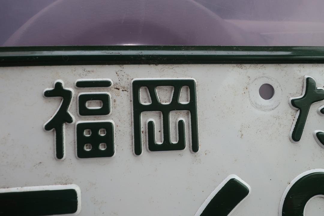 車検切れ883を名義変更 (2)